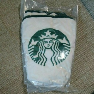 Starbucks Coffee - ◆スターバックス◆   未使用 ブランケット