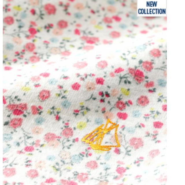 PETIT BATEAU(プチバトー)の新作♡ プチバトー フラワープリントブラウス 24,36m キッズ/ベビー/マタニティのキッズ服女の子用(90cm~)(Tシャツ/カットソー)の商品写真