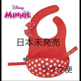 ディズニー(Disney)のビーボックス お食事エプロン ディズニーコラボ ミニー(お食事エプロン)