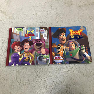 ディズニー(Disney)のトイ・スト-リ- 2冊セット(その他)