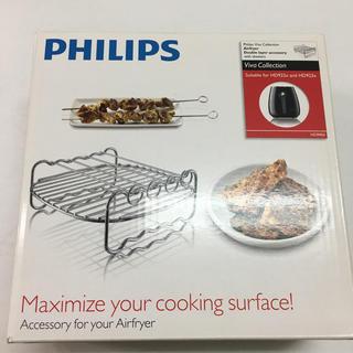 フィリップス(PHILIPS)のフィリップス  ダブルレイヤーアクセサリー(調理機器)