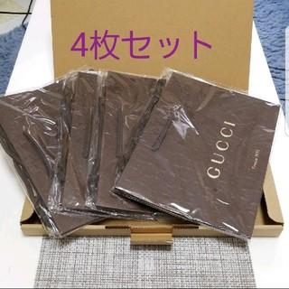 Gucci - ②【新品 未使用 未開封】GUCCI ショッパー 紙袋 4枚セット