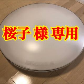 エヌイーシー(NEC)の【NEC】LED シーリングライト 14畳まで可(天井照明)