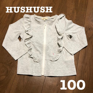 HusHush - パーカー