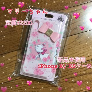 Disney - ディズニー ストア iPhone X/XSスマホケース マリーちゃん 新品未開封