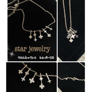 STAR JEWELRY - STAR JEWELRY クロスモチーフ ジルコニアネックレス★限定品★
