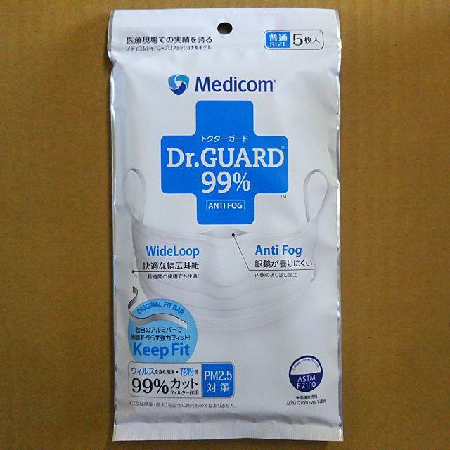 マスク イラスト 無料 / マスク 「Medicom Dr.GUARD 普通サイズ 5枚入り」の通販 by tama7's shop