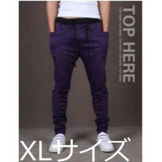 【パープル/XL】 芸能人ご用達 超人気の ジョガーパンツ ☆(その他)