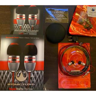 アトミック(ATOMIC)のAtomic Floyd Super Darts +Remoto(ヘッドフォン/イヤフォン)