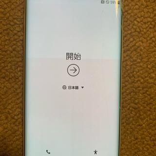 SAMSUNG - Galaxy S7 edge White 32 GB au