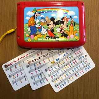 Disney - ディズニーランド 音の出るおもちゃ