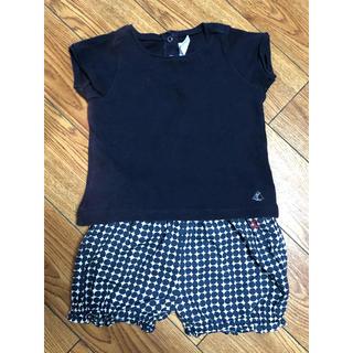 PETIT BATEAU - プチバトー Tシャツ&かぼちゃパンツ