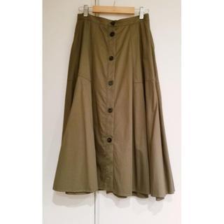 plage プラージュ スラブサテン フロントボタンスカート