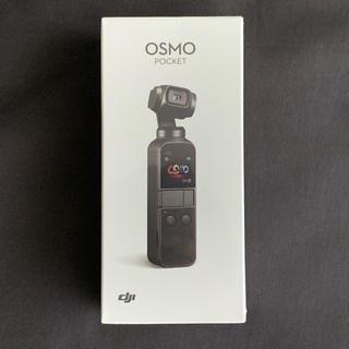 VH07V様 dji osmo pocket 新品未開封 ジンバル カメラ(ビデオカメラ)