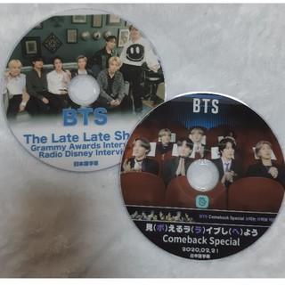 防弾少年団(BTS) - BTS💜comeback Special&The Late Late Show