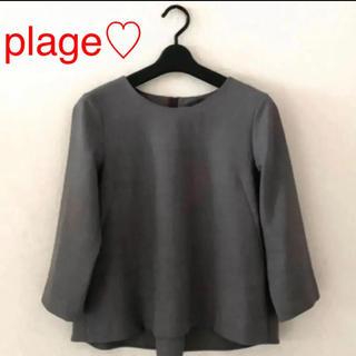 Plage - プラージュ  カットソー