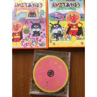 アンパンマン - アンパンマン  DVD3枚