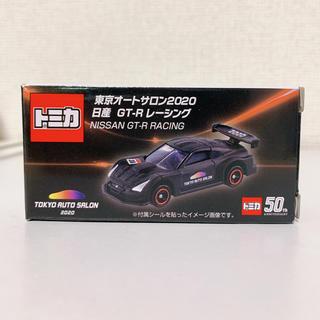 Takara Tomy - 東京オートサロン 2020 日産 GT-R レーシング トミカ 非売品