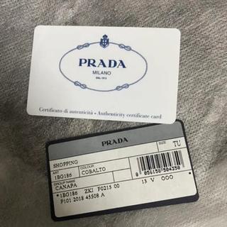 PRADA - PRADA バッグ ショルダーバッグ 2way