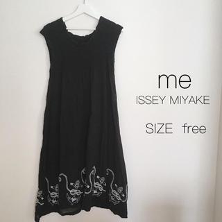 イッセイミヤケ(ISSEY MIYAKE)のISSEY MIYAKE   me ミー ワンピース(ロングワンピース/マキシワンピース)