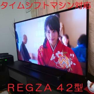 東芝 - 東芝 タイムシフトマシン対応 REGZA 42型液晶テレビ ☆★付属品フルセット