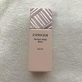 エスプリーク(ESPRIQUE)の新品♡エスプリーク♡パーフェクトキープベース♡(化粧下地)