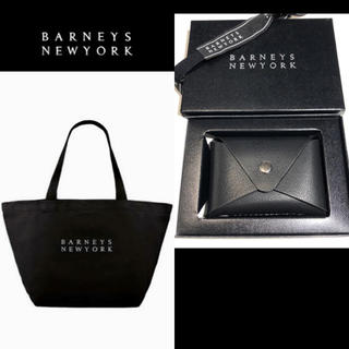 BARNEYS NEW YORK - バーニーズニューヨーク トートバッグ &コインケース