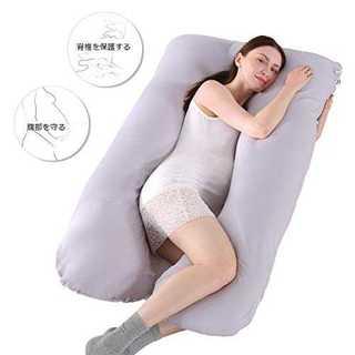 抱き枕 妊婦 だきまくら U型 授乳クッション 抱き枕カバー 抱きまくら
