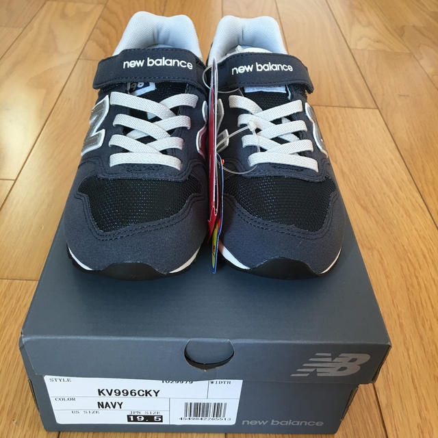 New Balance(ニューバランス)の【新品】ニューバランス996 スニーカー 19.5cm キッズ/ベビー/マタニティのキッズ靴/シューズ(15cm~)(スニーカー)の商品写真