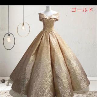 ラメグラデーション ゴールドドレス