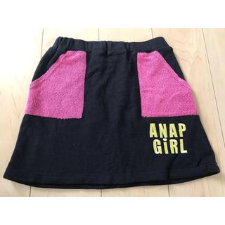 アナップ(ANAP)のANAP GiRL スカート Mサイズ(スカート)