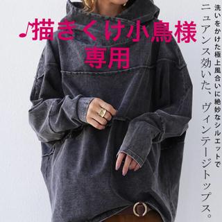 antiqua - 完売品☆ アンティカ オリジナル ドルマンフードトップス