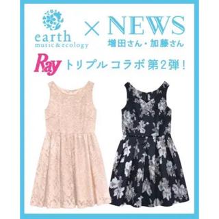 earth music & ecology -  Ray×earth×NEWS 花柄レースワンピース