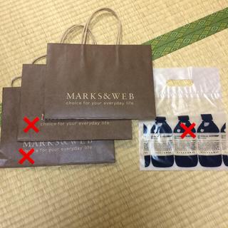 マークスアンドウェブ(MARKS&WEB)のマークスアンドウェブ 紙袋一枚(ショップ袋)
