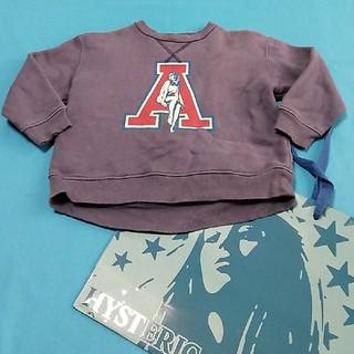 ジョーイヒステリック(JOEY HYSTERIC)のジョーイヒステリック かっこいい暖かいトレーナー(Tシャツ/カットソー)