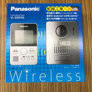 Panasonic - VL-SGD10L panasonic  ワイヤレスドアホン