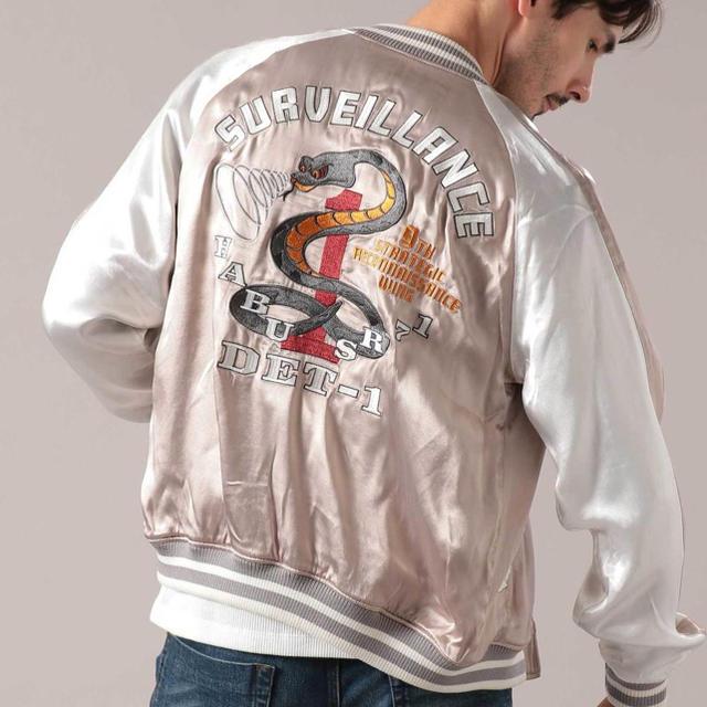 AVIREX(アヴィレックス)のAVIREX スカジャン メンズのジャケット/アウター(スカジャン)の商品写真