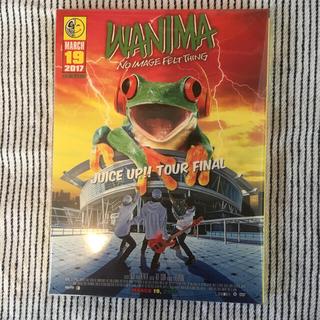 ワニマ(WANIMA)のJUICE UP!! TOUR FINAL DVD (ミュージック)
