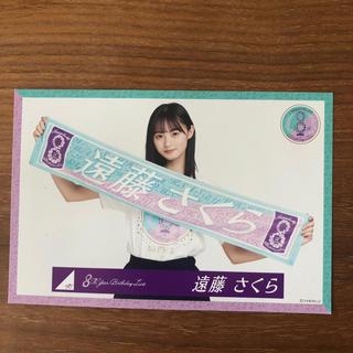 遠藤さくら ポストカード(アイドルグッズ)