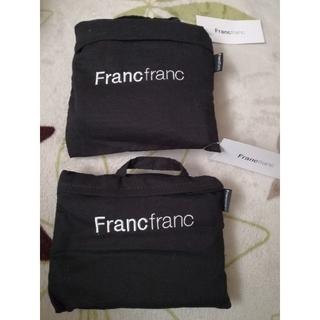 Francfranc - フランフランエコバック兼カバン②点セット
