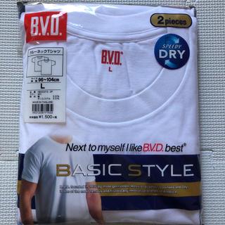 ビーブイディー(BVD)の新品未使用!BVD メンズTシャツ2枚組 L(Tシャツ/カットソー(半袖/袖なし))