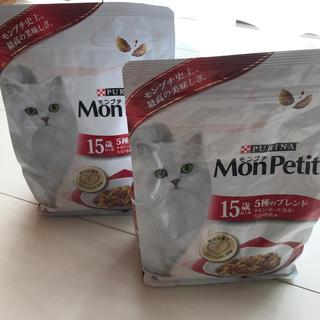 Nestle - キャットフード ネスレピュリナ モンプチ ドライ
