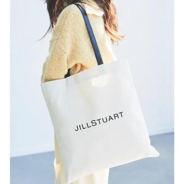 JILLSTUART(ジルスチュアート)のジルスチュアート ロゴトートsweet2月号付録 レディースのバッグ(トートバッグ)の商品写真