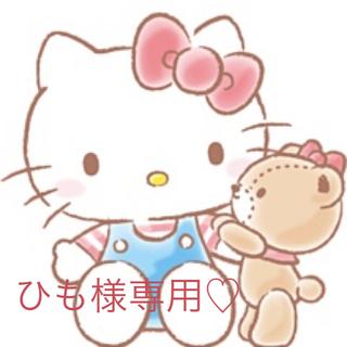 ベビードール(BABYDOLL)の新品タグ付き❤ベビードール キティちゃん ロンT 可愛い 100(Tシャツ/カットソー)