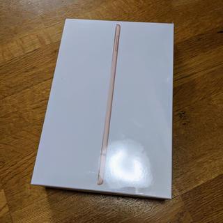 アイパッド(iPad)の値下げ!新品未開封iPad mini5 64G ゴールド(タブレット)