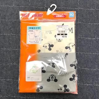 西松屋 - <新品>ミッキー 半袖シャツ 肌着2枚組 80cm