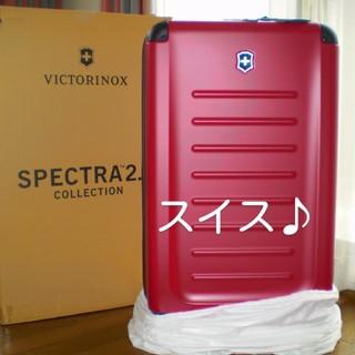 【新品★送料込】ヴィクトリノックス73L★スイス(スーツケース/キャリーバッグ)