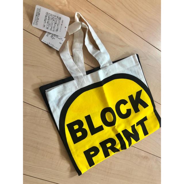 L'Appartement DEUXIEME CLASSE(アパルトモンドゥーズィエムクラス)のL'Appartement エコバッグ 新品 レディースのバッグ(トートバッグ)の商品写真