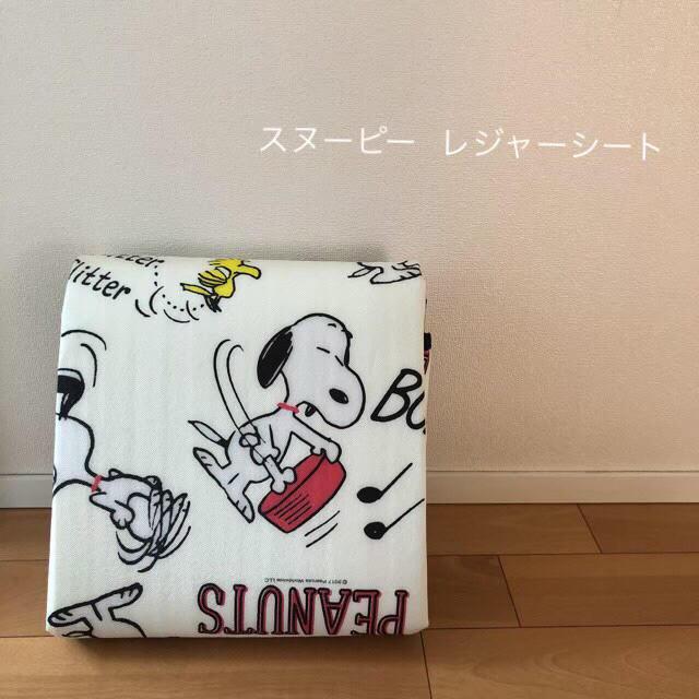 SNOOPY(スヌーピー)のスヌーピー    レジャーシート エンタメ/ホビーのおもちゃ/ぬいぐるみ(キャラクターグッズ)の商品写真