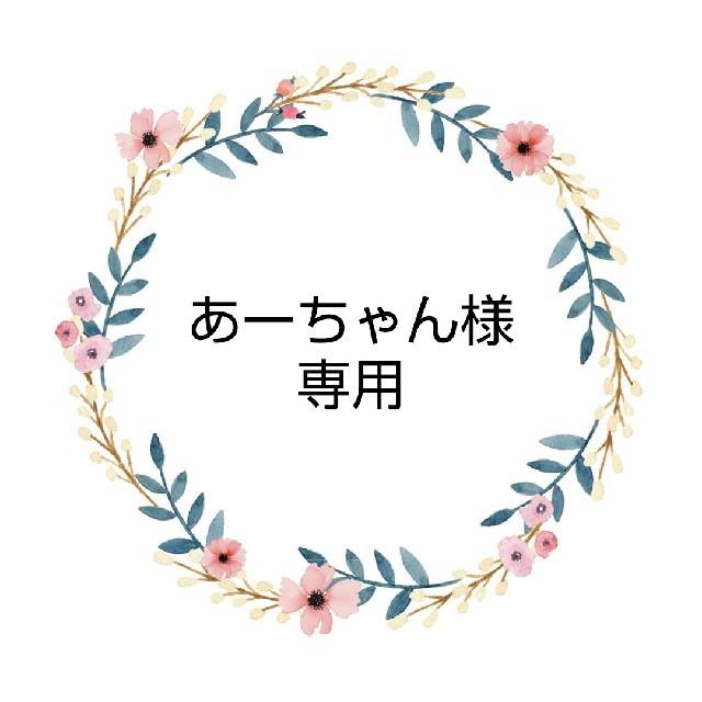 SM2(サマンサモスモス)の専用 レディースのトップス(ベスト/ジレ)の商品写真